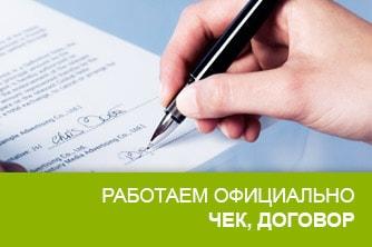 клининговая компания в Минске работает официально