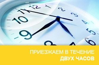 клининговая компания в Минске выезжает быстро