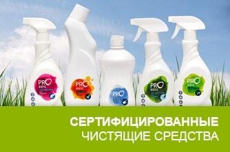 чистяжие средства клининговой компании