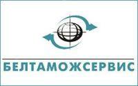 клининговые услуги в Минске для белтаможсервис